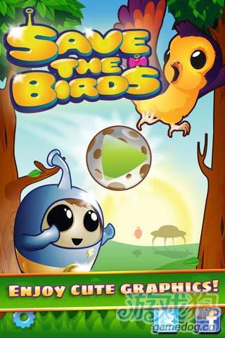 安卓版益智休闲游戏:拯救小鸟 v1.2.0版游戏评测1