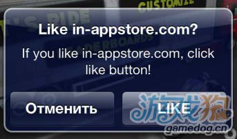 俄罗斯黑客破iOS游戏内购  苹果将严惩此行为2