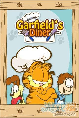 搞笑游戏:加菲猫餐厅 v1.2版更新评测1