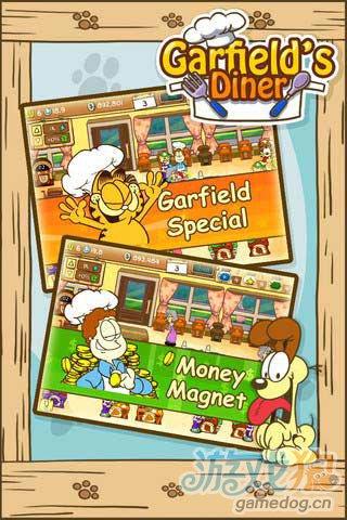 搞笑游戏:加菲猫餐厅 v1.2版更新评测3