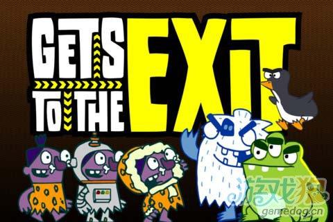 益智休闲游戏:逃出生天GetsToTheExit1