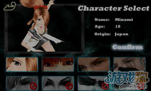 3D极限格斗游戏:美女格斗 FurtherBeyondFighting2