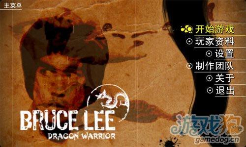 安卓动作游戏:龙之勇士之李小龙 评测1