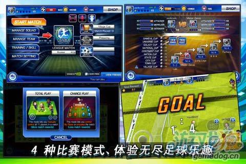 足球游戏:超级足球巨星2012 v1.0.4版2
