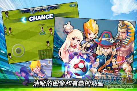 足球游戏:超级足球巨星2012 v1.0.4版3