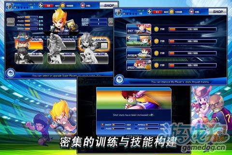 足球游戏:超级足球巨星2012 v1.0.4版5