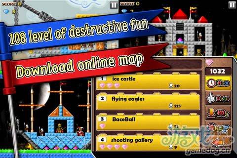 安卓版动作游戏《玩具射击》Toy Shot2