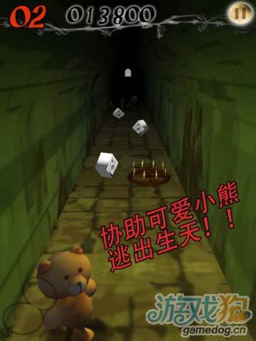 惊险的逃亡游戏:逃离小熊 Escape Bear图1