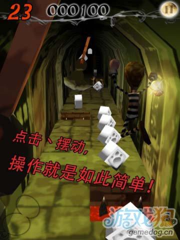 惊险的逃亡游戏:逃离小熊 Escape Bear图2