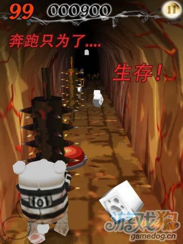 惊险的逃亡游戏:逃离小熊 Escape Bear图4