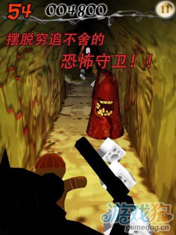 惊险的逃亡游戏:逃离小熊 Escape Bear图3