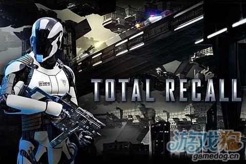 安卓版射击游戏;全面回忆 Total Recall图1