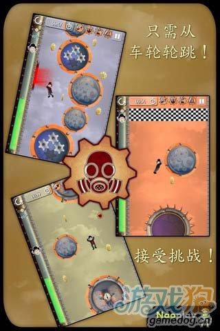 休闲游戏:皮姆教授和蒸汽的秘密新评测3