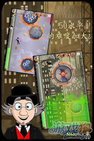 休闲游戏:皮姆教授和蒸汽的秘密新评测2