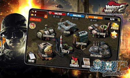 策略游戏:现代战争2 世界大战 征服世界从这开始1