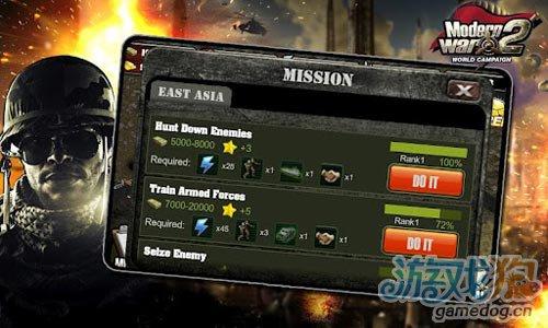 策略游戏:现代战争2 世界大战 征服世界从这开始4