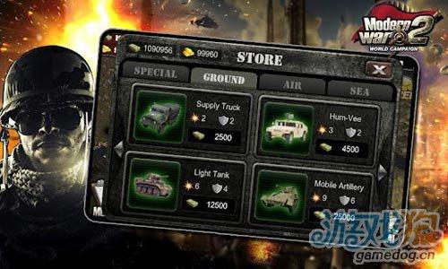 策略游戏:现代战争2 世界大战 征服世界从这开始3