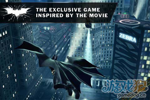 重磅动作游戏:蝙蝠侠:黑暗骑士崛起 V1.0版评测1