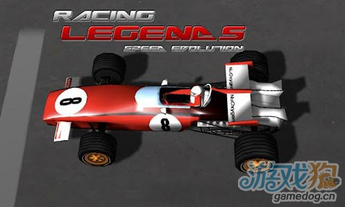 竞速游戏:赛车传奇 Racing Legends评测1