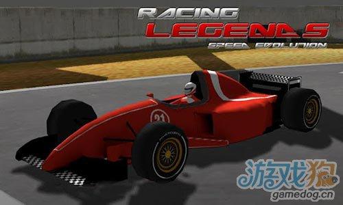 竞速游戏:赛车传奇 Racing Legends评测3