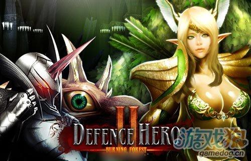 绚丽塔防游戏Defense Hero续作即将发布1