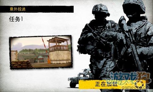 安卓射击大作:战地 叛逆连队2游戏评测2