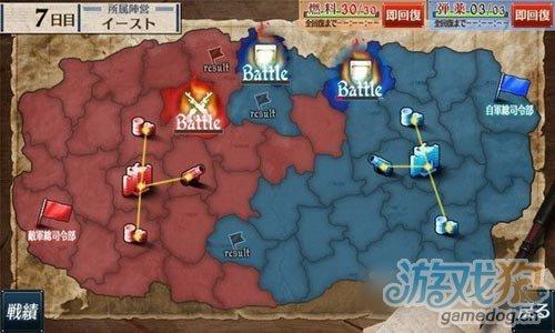 人气RPG《战场女武神》系列新作登陆安卓/iOS3
