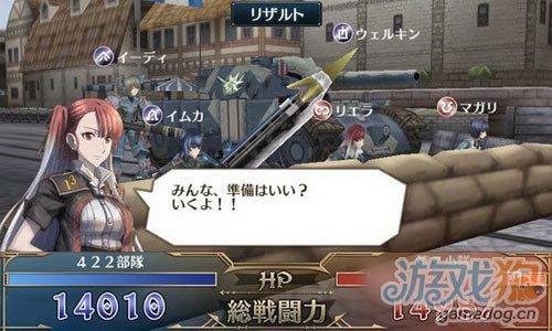 人气RPG《战场女武神》系列新作登陆安卓/iOS4