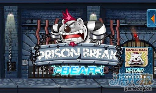 安卓休闲游戏:越狱英熊 v3.0.0版向着出口奔跑吧1