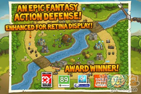 塔防游戏:王国守卫战 v1.2版更新评测1