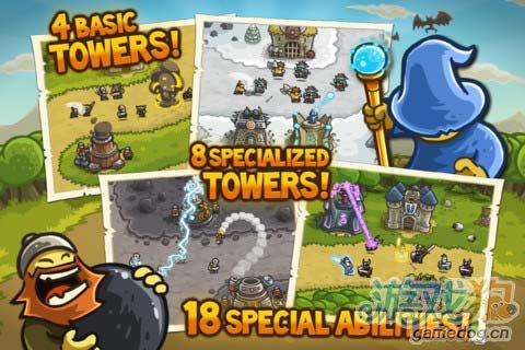 塔防游戏:王国守卫战 v1.2版更新评测2