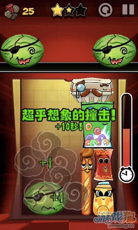 休闲游戏:袋子大乱斗Bag It v2.2版游戏更新评测2