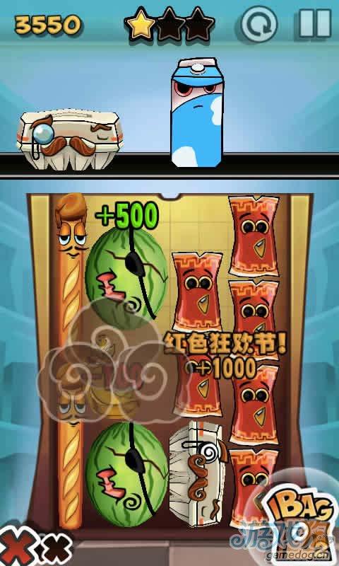 休闲游戏:袋子大乱斗Bag It v2.2版游戏更新评测4