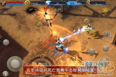 动作游戏:地牢猎手3踏入无尽战场追寻胜利与荣耀1
