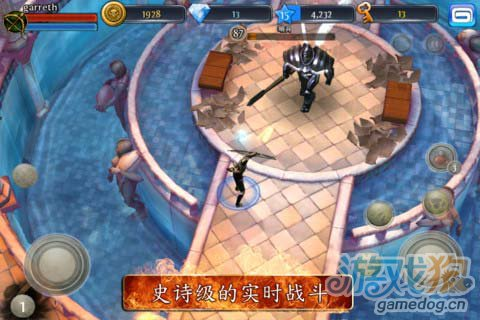 动作游戏:地牢猎手3踏入无尽战场追寻胜利与荣耀4
