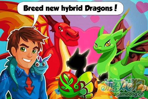 养成游戏:龙的故事 快来成为龙之守卫者3