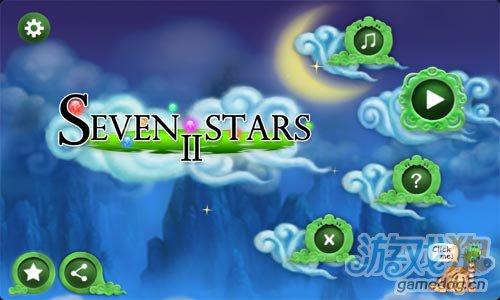 浓郁的中国风休闲游戏:七星传说2 找回北斗七星1