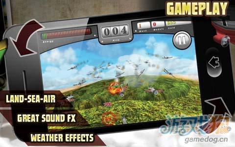 经典飞行射击游戏:无尽长空 抵御无尽敌人的猛攻2