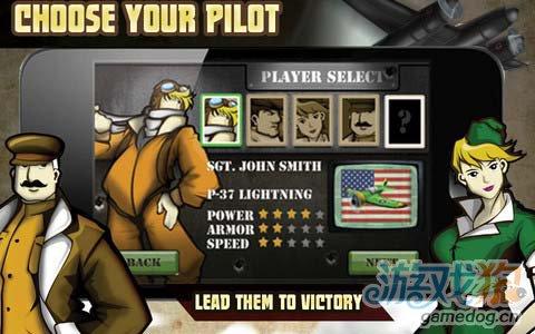 经典飞行射击游戏:无尽长空 抵御无尽敌人的猛攻5