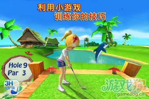 体育竞技游戏:一起高尔夫3 Let'sGolf3 更新评测3