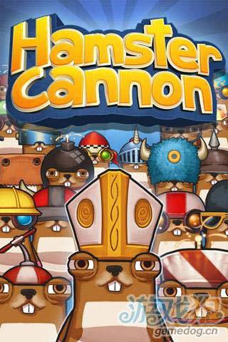 休闲游戏:仓鼠大炮 快来帮仓鼠收集更多的金币吧1