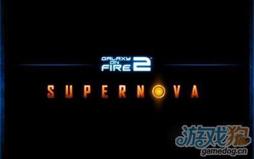 再次延期 《浴火银河 2-超新星》新预告发布1