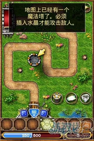 策略游戏:水晶塔防 去重新夺回属于自己的城堡吧2