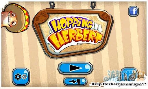 休闲游戏:跳跃赫伯特 逃脱疯狂科学家的邪恶魔掌1