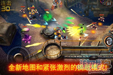 射击游戏:枪火战线 抵抗潮水般的进攻2