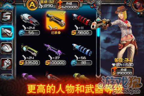 射击游戏:枪火战线 抵抗潮水般的进攻4
