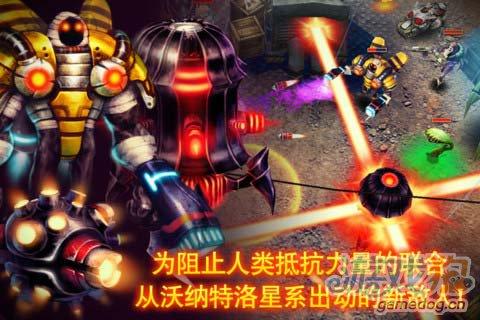 射击游戏:枪火战线 抵抗潮水般的进攻3