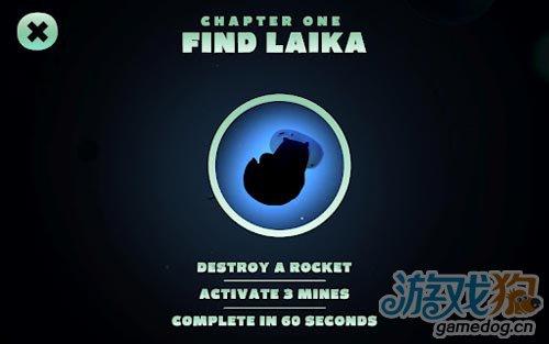 休闲游戏:太空鲨鱼 帮助鲨鱼找到失去很久的爱情1