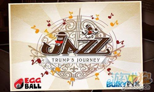 音乐游戏:爵士川普的旅程感受真实人生1