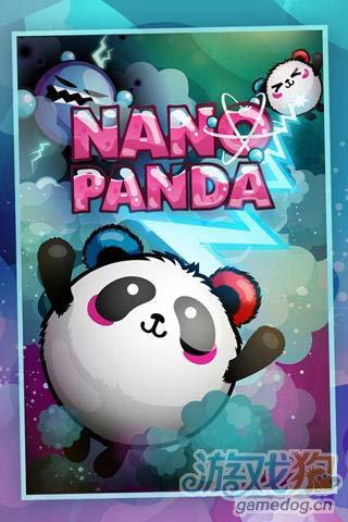 休闲游戏:纳米熊猫 巧妙运用物理来完成纳米冒险1